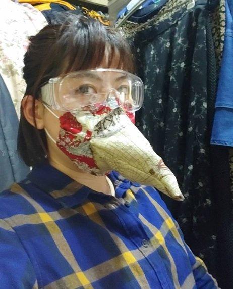 Máscara Bico