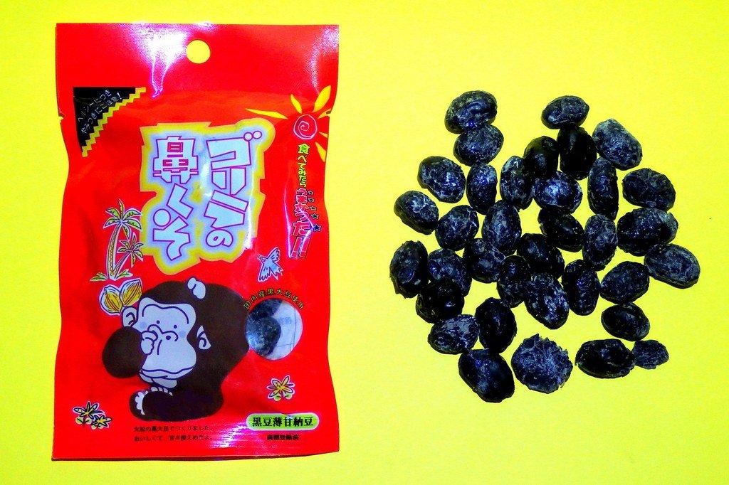 Meleca de Gorila
