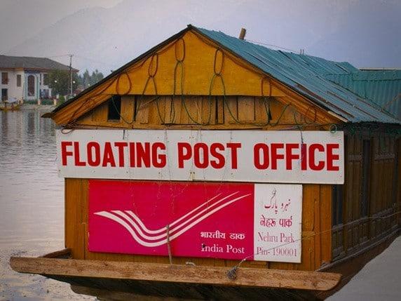 Agência Postal Flutuante