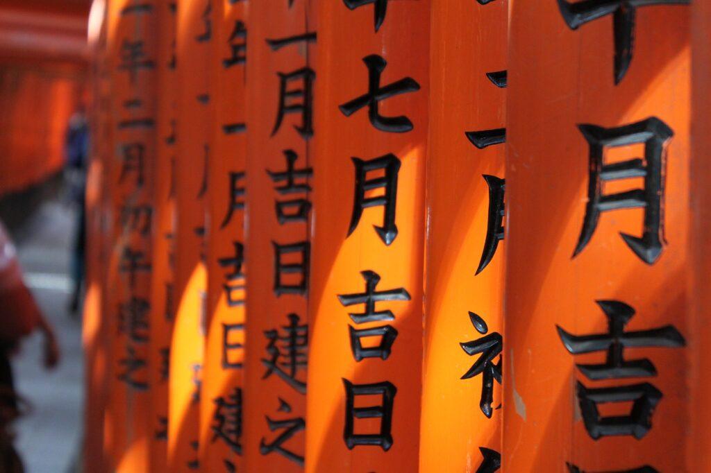 Idiograma Chinês
