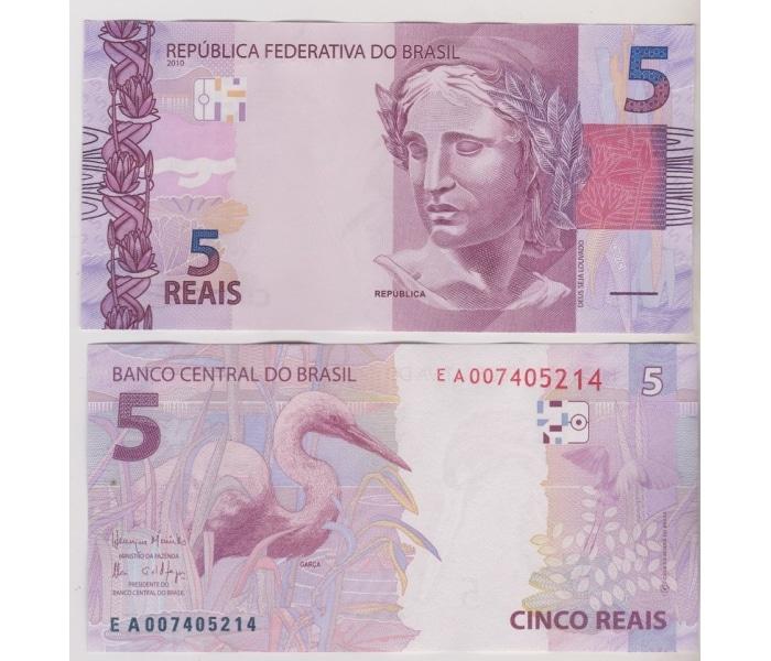 cédula de cinco reais nova