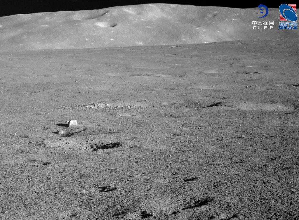cratera von karman 2